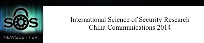 China Communications 2014