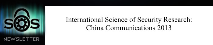 China Communications 2013